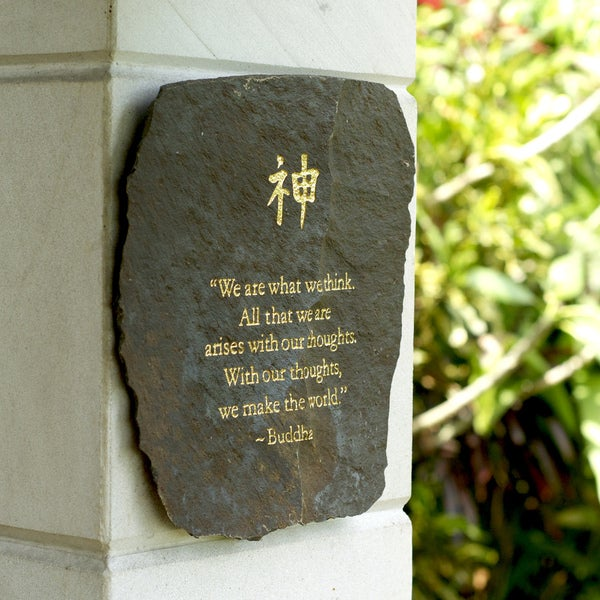 Volcanic Slate 'We Sre What We Think' Engraved Stone (Indonesia)