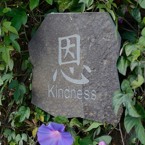 Volcanic Slate 'Kindness' Engraved Stone (Indonesia)