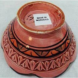 Petite Engrave Ceramic Bowl (Morocco)