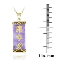 Glitzy Rocks 18k Gold over Sterling Silver Lavender Jade Chinese Motif Necklace