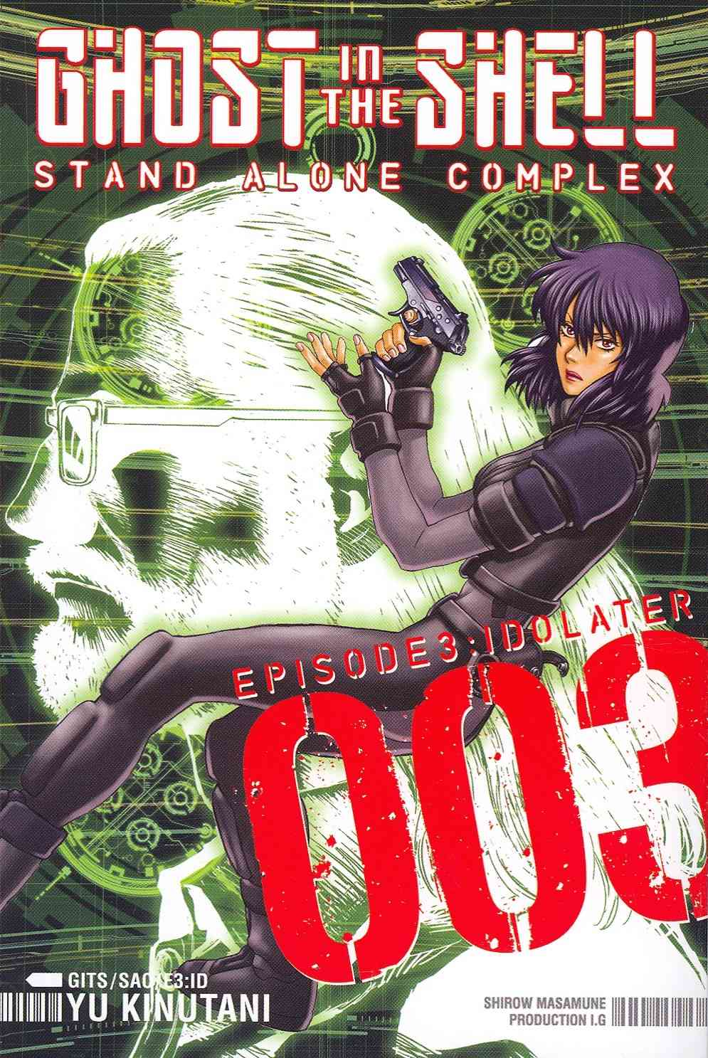 Ghost in the Shell Stand Alone Complex 3 (Paperback) - Thumbnail 0