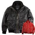 United Face Toddler Boy's Premium Lambskin Leather Jacket