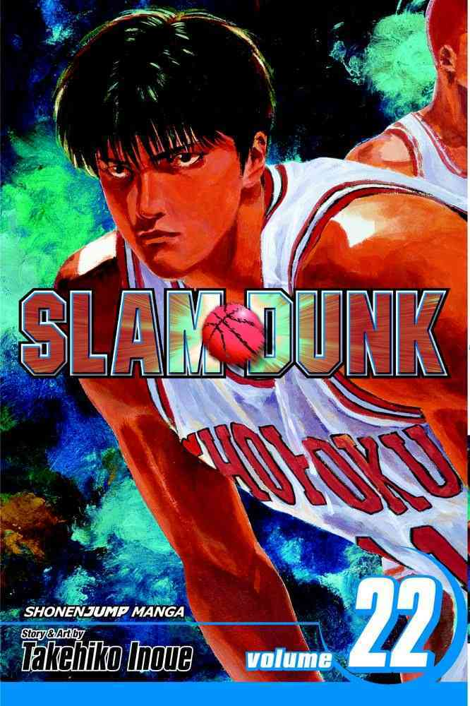 Slam Dunk 22: The First Round (Paperback)