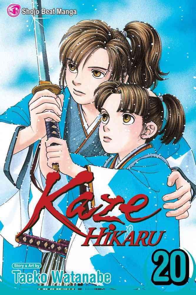Kaze Hikaru 20 (Paperback)