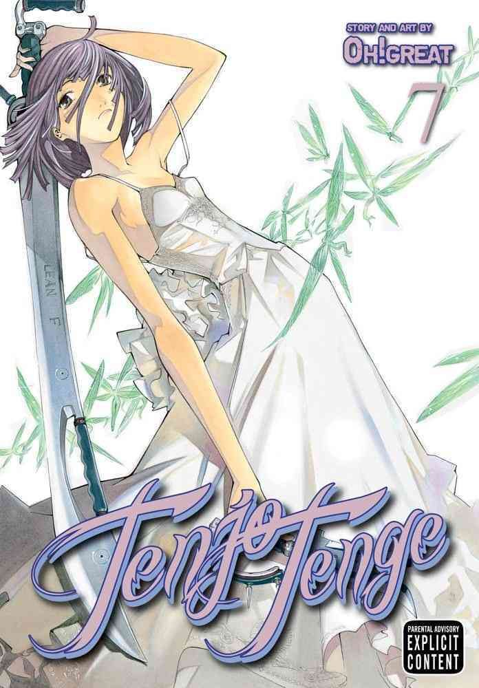 Tenjo Tenge 7: Full Contact Edition 2-in-1 (Paperback)