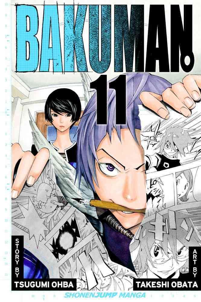 Bakuman 11 (Paperback)