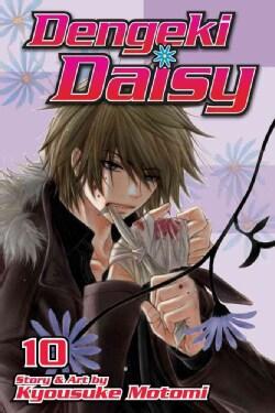 Dengeki Daisy 10 (Paperback)