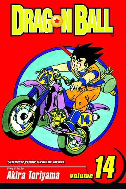 Dragon Ball 14 (Paperback)