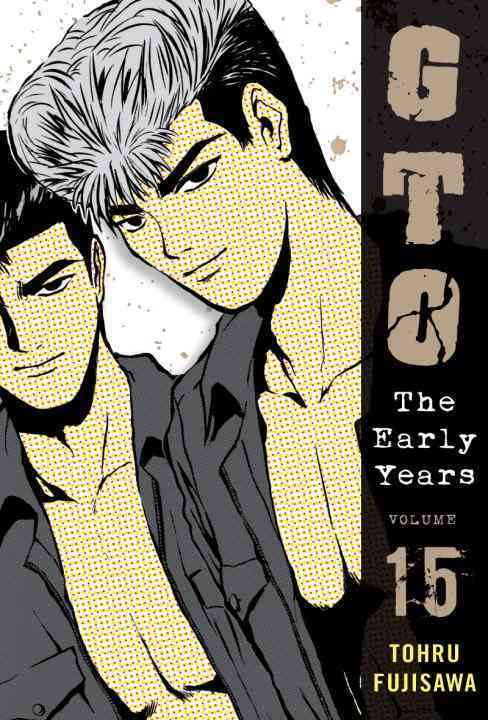 GTO 15: The Early Years (Paperback)