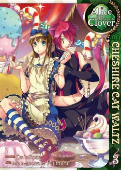 Alice in the Country of Clover Cheshire Cat Waltz 3 (Paperback)