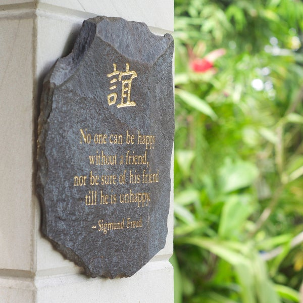 Volcanic Slate 'No One Can be Happy' Engraved Plaque (Indonesia)