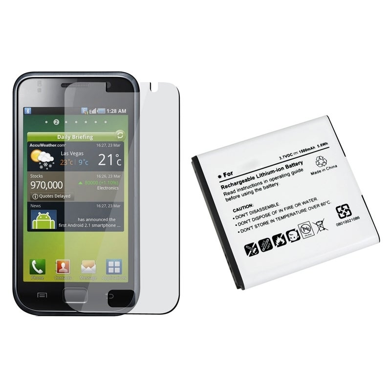 INSTEN Battery and Screen Protector for Samsung Galaxy i9000