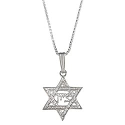 Sterling Silver 'Zion Star of David' Necklace