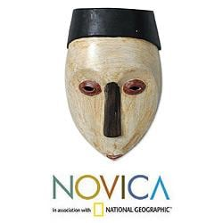Sese Wood 'Virgin Forest' African Mask (Ghana)