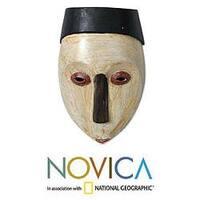 Sese Wood 'Virgin Forest' African Mask (Ghana) - multi