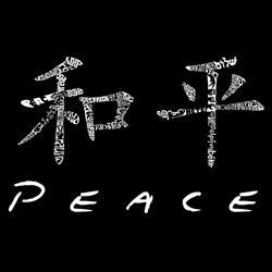 Los Angeles Pop Art Men's Chinese Peace Symbol Hoodie