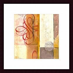 Jonde Northcutt 'Arabesque VII' Framed Print