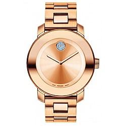 Thumbnail 1, Movado Bold Men's Rose Gold-Tone Bracelet Watch.