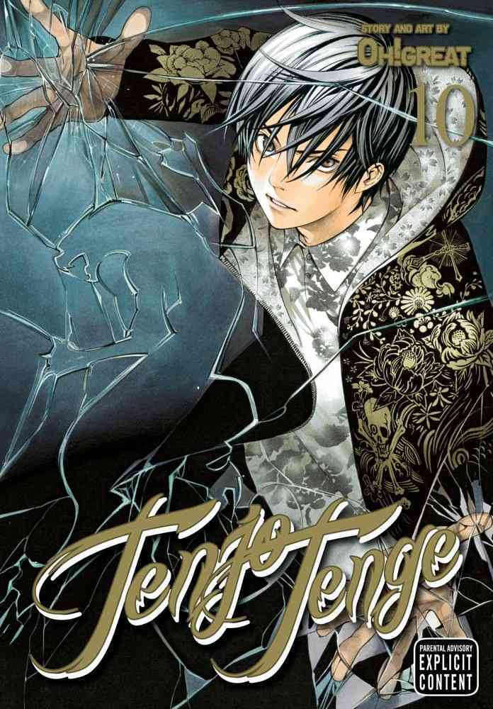 Tenjo Tenge 10: Full Contact Edition 2-in-1 (Paperback)