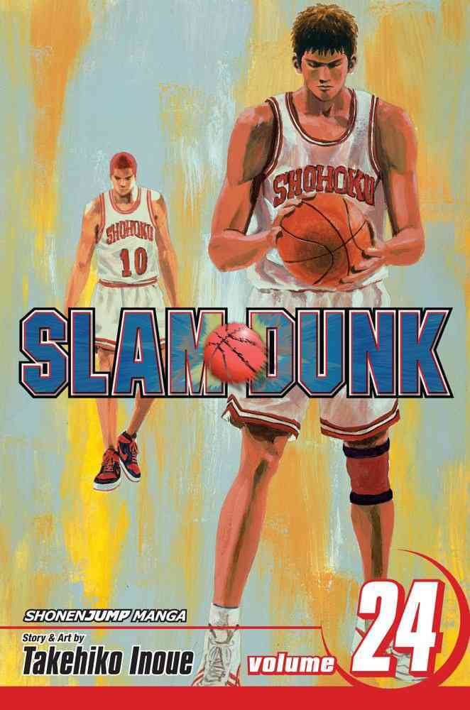 Slam Dunk, 24: For Victory (Paperback) - Thumbnail 0