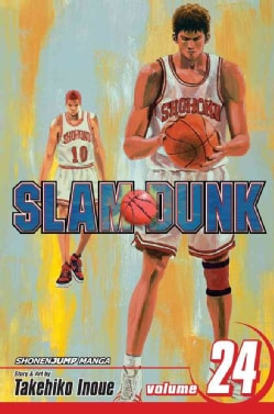 Slam Dunk, 24: For Victory (Paperback)