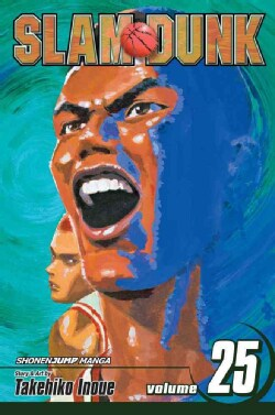 Slam Dunk 25: Greatest Challenge (Paperback)