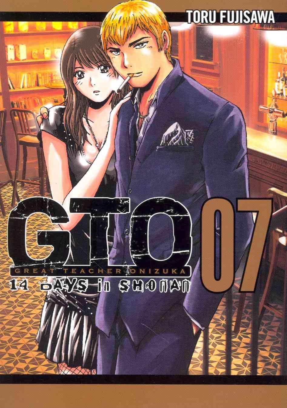 Gto 14 Days in Shonan 7 (Paperback)