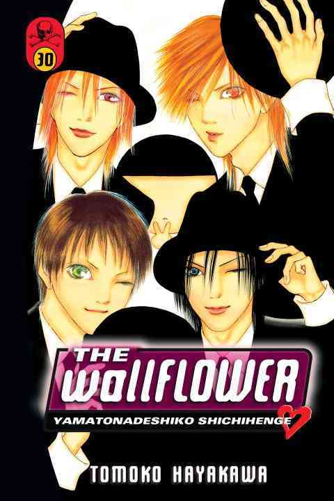 The Wallflower 30 (Paperback) - Thumbnail 0