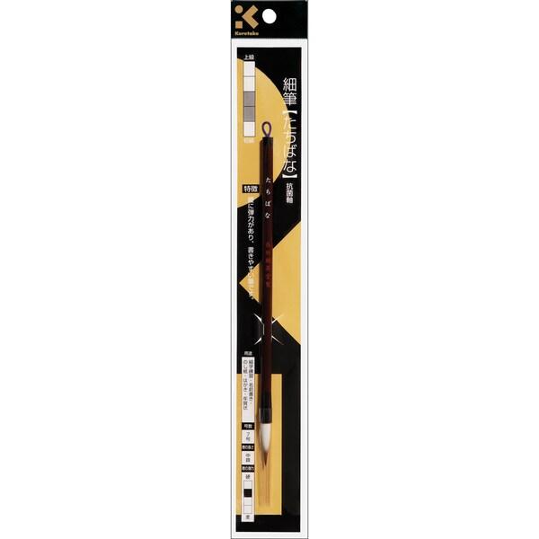 Zig Brush Tip Pen Small-Tachibana