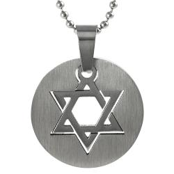 Journee Collection Stainless Steel Cut-out Star of David Disc Necklace