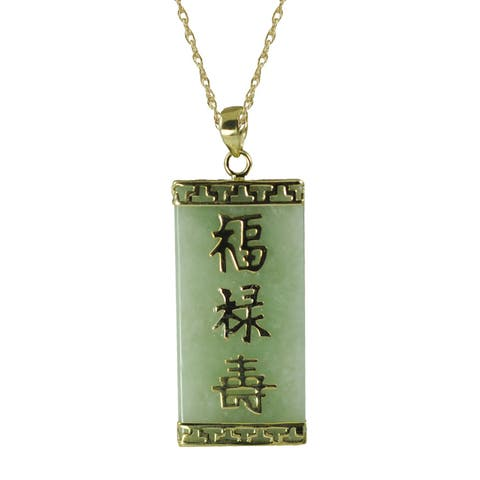 Gems For You 10k Yellow Gold Jade Chinese Character 18-inch Necklace