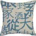 Kanji Blue Hand-embroidered Needlepoint Decorative Pillow