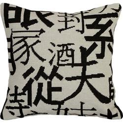 Black Kanji Needlepoint Pillow