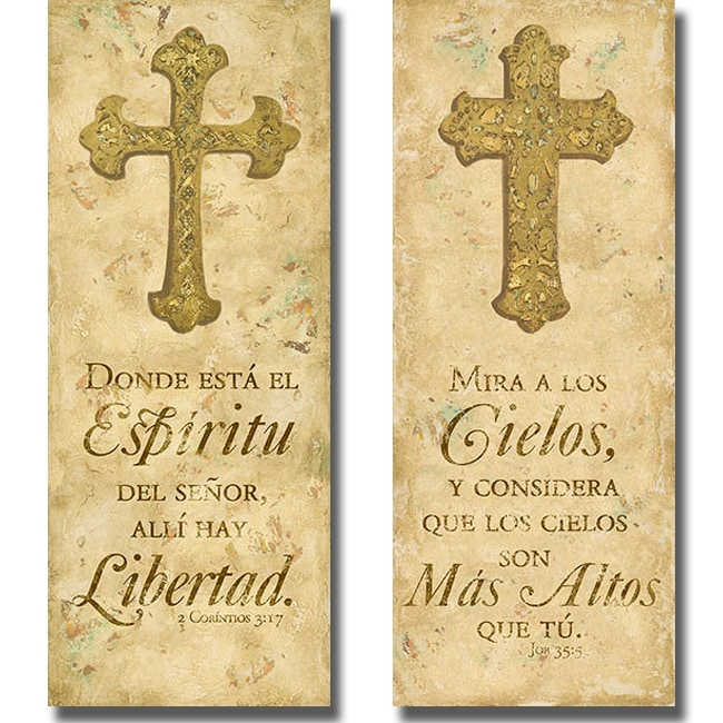 Tiffany Hakimpour 'Espiritu and Cielos' 2-piece Canvas Art Set