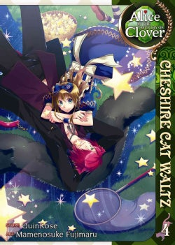 Alice in the Country of Clover Cheshire Cat Waltz 4 (Paperback)