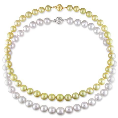 Miadora Signature Collection Graduated South Sea Pearl 18-inch Necklace (9-11 mm)