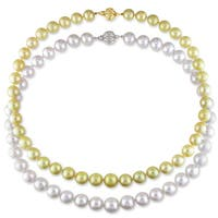 Miadora Signature Collection Graduated South Sea Pearl 18-inch Necklace (9-11 mm)