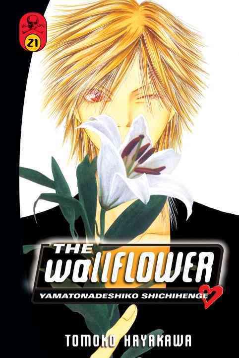The Wallflower 21 (Paperback)