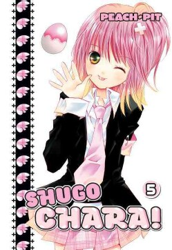 Shugo Chara! 5 (Paperback)