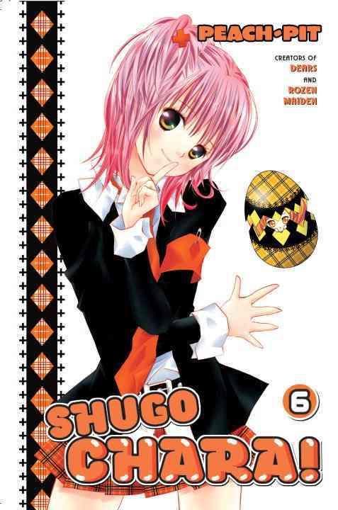 Shugo Chara! 6 (Paperback)