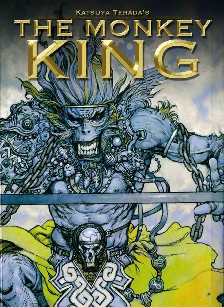 The Monkey King 1 (Paperback)