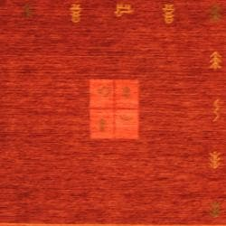 Indo Hand-loomed Burgundy/ Red Gabbeh Wool Rug (4' x 6') - Thumbnail 1