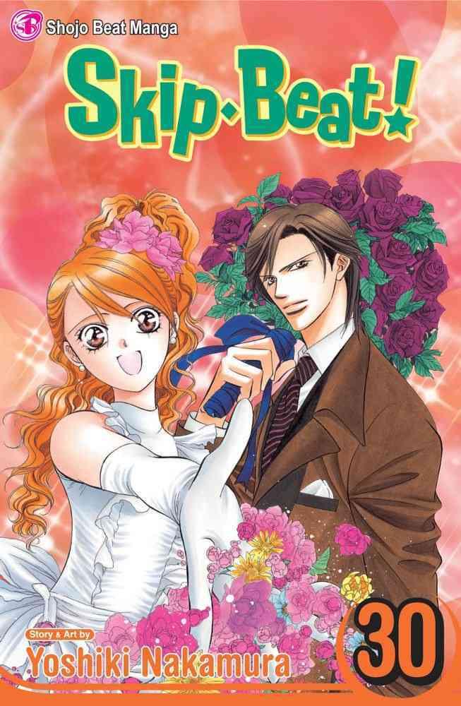 Skip Beat! 30 (Paperback)