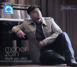 MAHER ZAIN - THANK YOU ALLAH: LIMITED EDITION