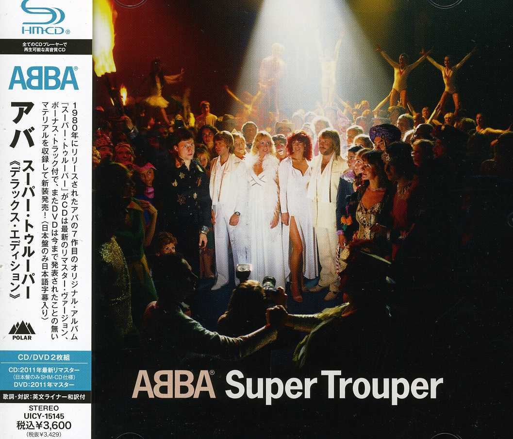 ABBA - SUPER TROUPER: DELUXE EDITION (SHM-CD)