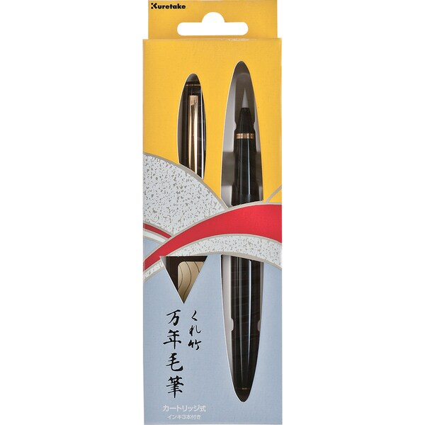 Kuretake Fountain Brush Pen Black Body With 3 Refills-Black