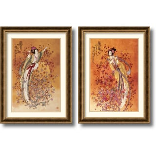 Chinese 'Wealth & Prosperity' Framed Art Print (Set of 2)
