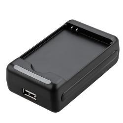 INSTEN Li-Ion Battery/ Desktop Charger for Samsung Galaxy S II Hercules T989