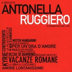 ANTONELLA RUGGIERO - IL MEGLIO DI ANTONELLA RUGGIERO
