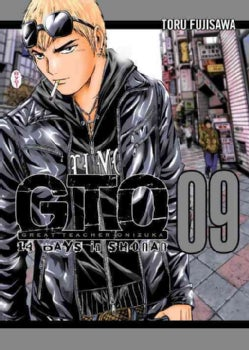 Gto 14 Days in Shonan 9 (Paperback)